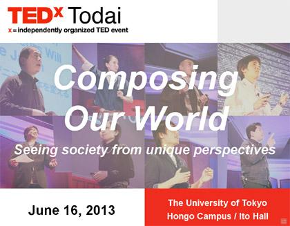 TEDxTodai2013