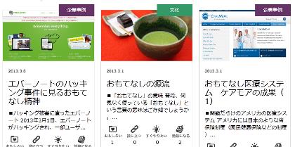 omtnsh.co.jp1-1