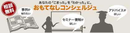 omtnsh.co.jp2-1