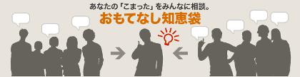 omtnsh.co.jp3-1