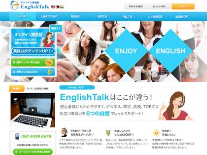 EnglishTalk
