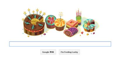 グーグルのトップページ-誕生日の日1