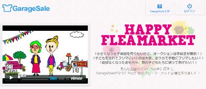 happyfleamarket1