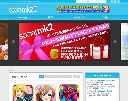socialmk2-1