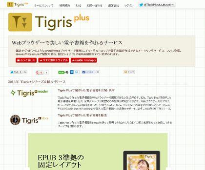 Tigris Plus1