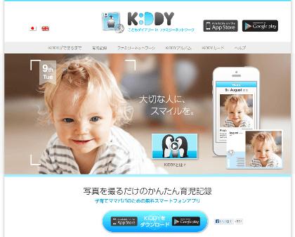 KiDDYの年賀状