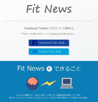 FitNews(1)