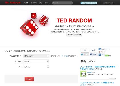 TED-RANDOM(1)