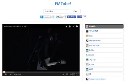 FMTube-1-02(1)