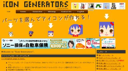 Icon_Generators-w420