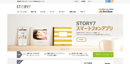 STORY7