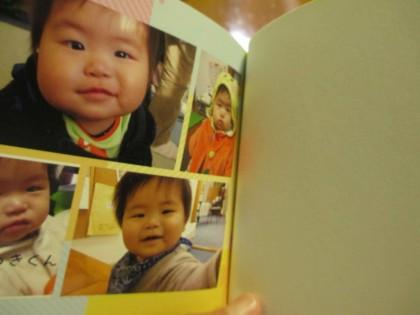 1歳のフォトブック-4