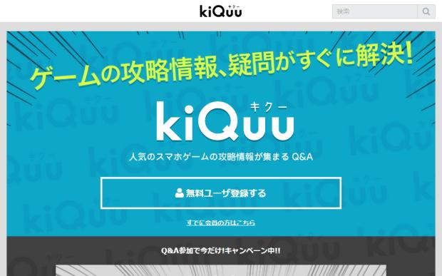 kiquu