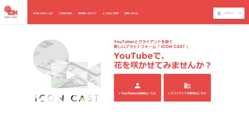 iCON-CAST