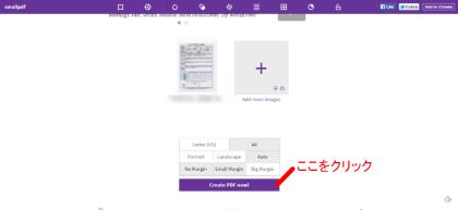 jpeg-to-pdf-create1