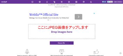 jpeg-to-pdf-drop1