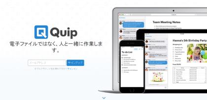 quip-top