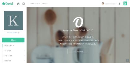 Ameba-Ownd-12