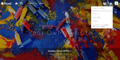 Ameba-Ownd-5