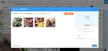 Wix_Stores_design2