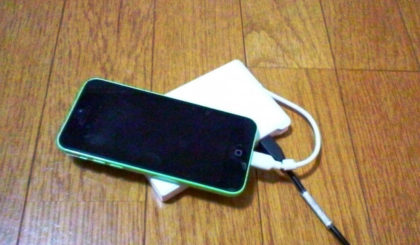 ポータブル充電器Bi使い方⑦-1