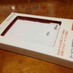 ポータブル充電器Bi R02P003W