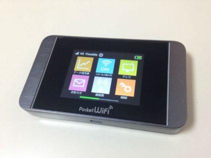 代替機Pocket Wi-Fi