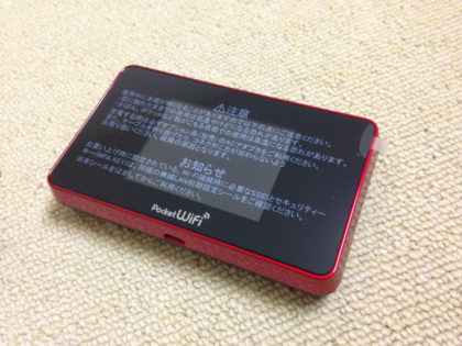 pocket-wifi-504hw4