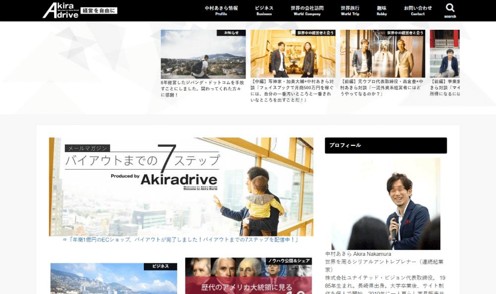 akira-drive