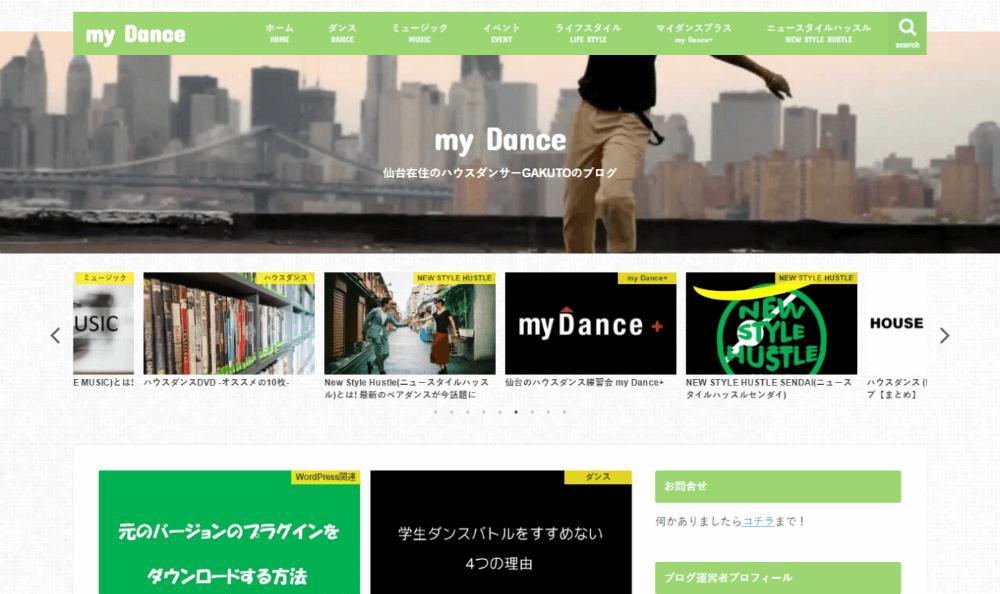 my-dance
