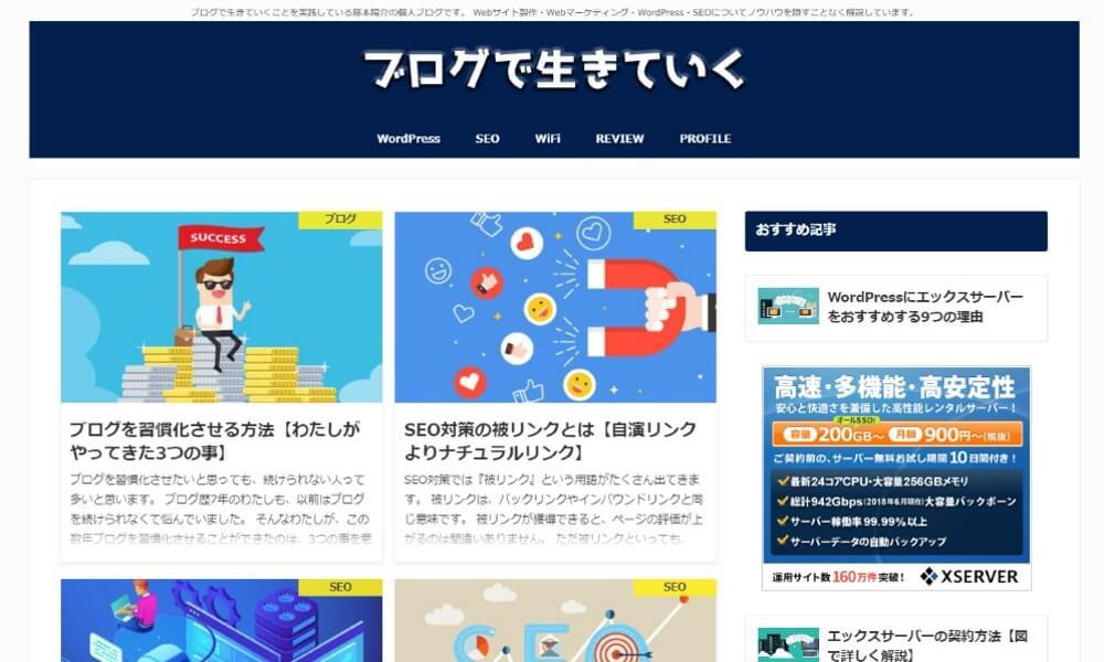 fujimotoyousuke-com